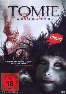 Tomie: Unlimited, DVD