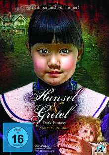 Hansel + Gretel (2007), DVD