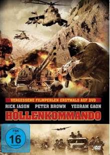 Höllenkommando, DVD