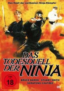 Das Todesduell der Ninja, DVD