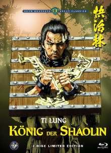 König der Shaolin (Blu-ray & DVD im Mediabook), Blu-ray Disc