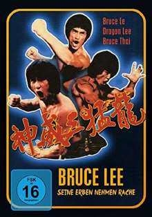Bruce Lee - Seine Erben nehmen Rache, DVD