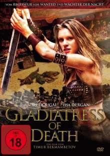 Gladiatress of Death, DVD