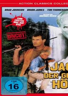 Im Dschungel gefangen, DVD