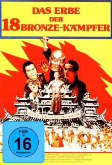 Das Erbe der 18 Bronzekämpfer, DVD