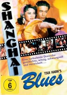 Shanghai Blues, DVD