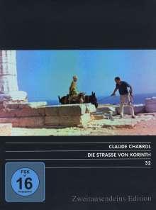 Die Straße von Korinth, DVD