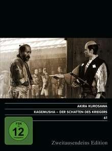 Kagemusha - Der Schatten des Kriegers, DVD