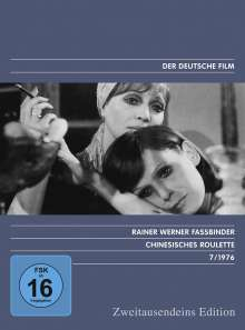 Chinesisches Roulette, DVD