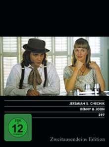 Benny und Joon, DVD