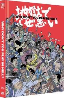 Why don't you play in hell? (OmU) (Blu-ray & DVD im Mediabook), 1 Blu-ray Disc und 1 DVD