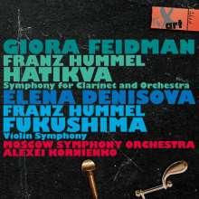 Franz Hummel (geb. 1939): Hatikva - Symphonie für Klarinette & Orchester, CD