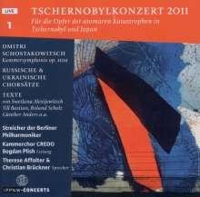 Tschernobylkonzert 2011 - Teil 1 (25.Jahrestag), CD