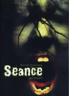 Seance - Das Grauen, DVD
