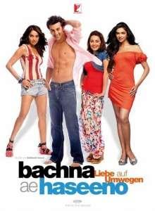 Bachna Ae Haseene - Liebe auf Umwegen, DVD