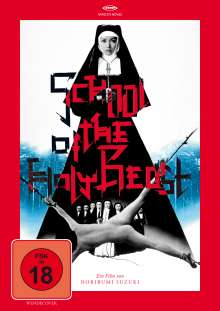 School of the Holy Beast (OmU), DVD