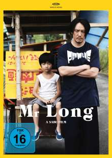 Mr. Long, DVD