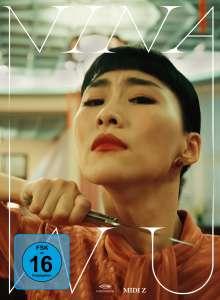 Nina Wu (OmU) (Digipack), DVD
