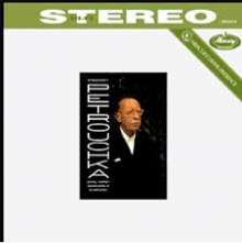 Igor Strawinsky (1882-1971): Petruschka (180g), LP