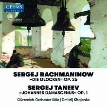 "Serge Tanejew (1856-1915): Kantate op.1 ""Johannes Damasencus"", CD"