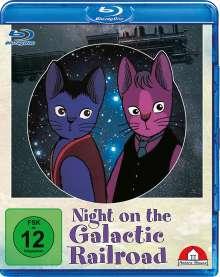 Night On The Galactic Railroad (Blu-ray), Blu-ray Disc