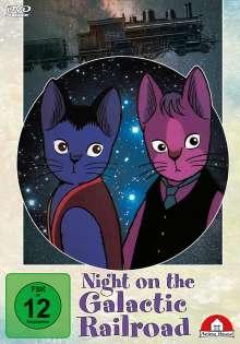 Night On The Galactic Railroad, DVD