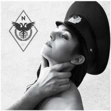 Nachtmahr: Unbeugsam (Best Of & Rarities 2007 - 2017), 2 CDs