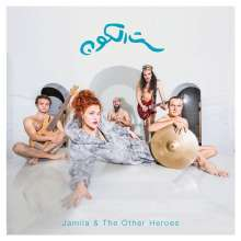 Jamila & The Other Heroes: Sit El Kon (The Grandmother of the Universe), CD