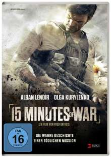 15 Minutes of War, DVD