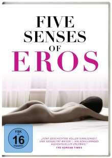 Five Senses of Eros, DVD