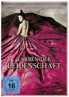 Farben der Leidenschaft, DVD