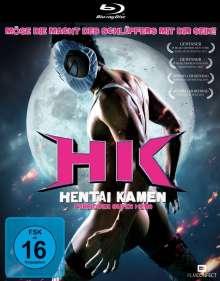 Hentai Kamen - Forbidden Super Hero (Blu-ray), Blu-ray Disc