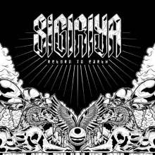Sigiriya: Return To Earth, CD