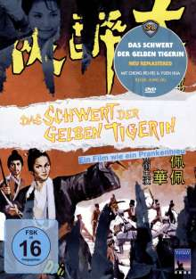 Das Schwert der gelben Tigerin, DVD