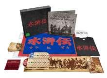 Die Rebellen vom Liang Shan Po (Deluxe Box) (Blu-ray & DVD), 5 Blu-ray Discs und 7 DVDs