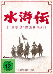 Die Rebellen vom Liang Shan Po (Komplette Serie), 7 DVDs