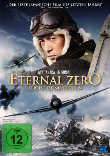 Eternal Zero - Flight of No Return, DVD