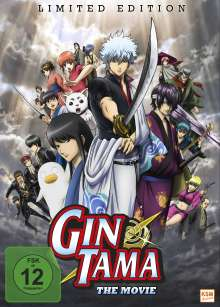 GinTama The Movie 1, DVD