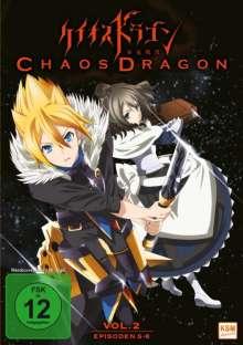 Chaos Dragon Vol. 2, DVD