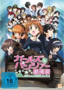 Girls & Panzer - Der Film, DVD