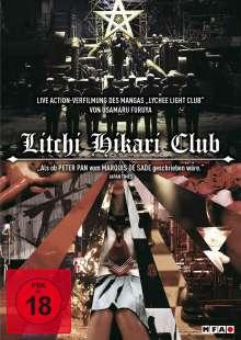 Litchi Hikari Club, DVD