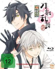 Touken Ranbu Hanamaru Vol. 2 (Blu-ray), Blu-ray Disc