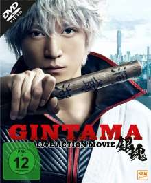 Gintama, DVD