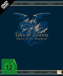 Tales of Zestiria - Dawn of the Shepherd, DVD