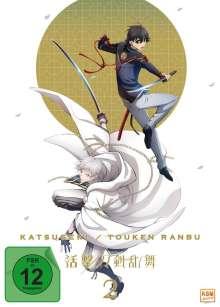 Katsugeki Touken Ranbu Vol. 2, DVD
