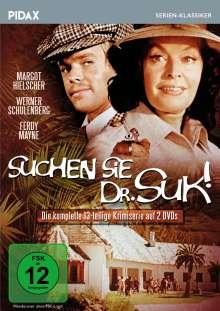 Suchen Sie Dr. Suk! (Komplette Serie), 2 DVDs