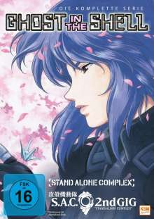 Ghost in the Shell: S.A.C. / S.A.C. 2nd GIG (Gesamtedition), 12 DVDs