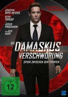 Die Damaskus Verschwörung, DVD