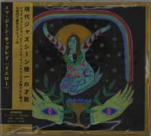Emma-Jean Thackray: Yellow, CD