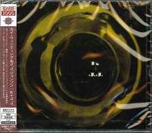 J.J. Johnson & Kai Winding: K. & J.J. (+Bonus), CD